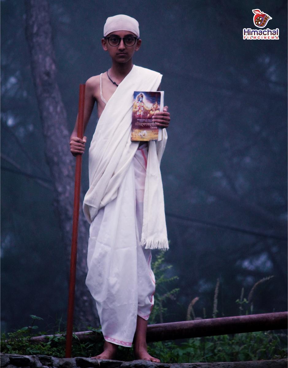 Aaryan Sharma